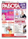Работа в Перми 59 вакансии и резюме, подбор