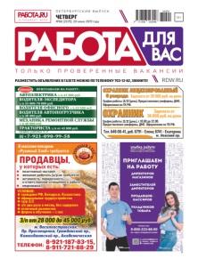 биткоин курс к рублю график 2019