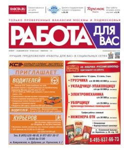 Читать журнал работа для вас онлайн бесплатно курс primecoin к биткоину
